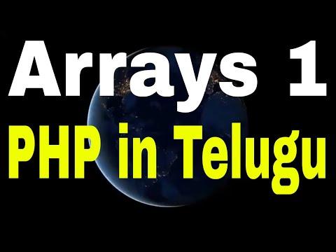Arrays In PHP In Telugu Part 1      Kotha Abhishek