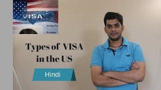 Video Types of Visa in US in Hindi download MP3, 3GP, MP4, WEBM, AVI, FLV Oktober 2018