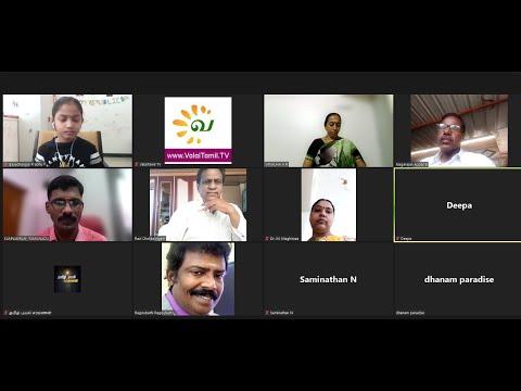 ஆற்றல்மிகு ஆசிரியர் நிகழ்வு: 40 || திரு. கு.கண்ணபிரான்