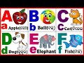 Alphabets A to Z/A for apple,B for ball,C for cat in odia//english barnamala,abc song for odia kids/