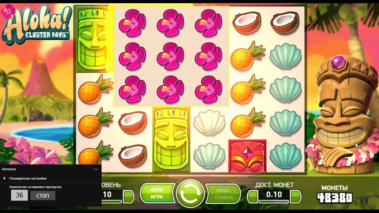 Грати в ігровий автомат чорти безкоштовно і без реєстрації