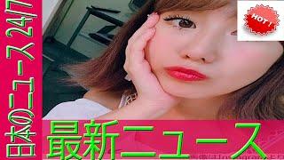 タレントの岡井千聖(24歳)が、7月27日に放送されたバラエティ番組「快...