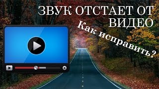 видео Устранение зависаний в KMPlayer