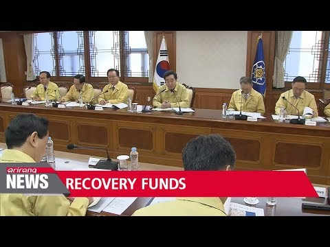 Korean gov't calls for special recovery funds in wake of Pohang earthquake
