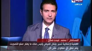 بالفيديو.. «عمليات القضاة»: التهديد يزيد إصرارنا