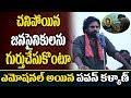 Pawan Kalyan Speech at Janasena Porata Yatra in Payakaraopeta | Janasena Party | YOYO TV Channel