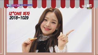 IZ*ONE, THE SHOW MINI GAME 2 [THE SHOW 181120]