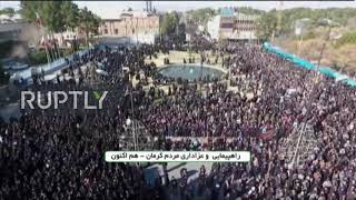 Iran: Thousands rally in response to US assassination of Soleimani