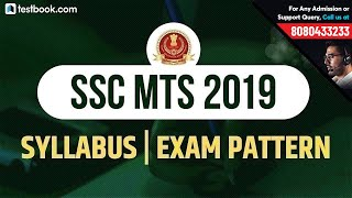 SSC MTS Syllabus 2019 | SSC MTS 2019 Exam Pattern in Hindi | Preparation Tips & Strategy