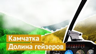 видео Варламов П.  | Малтанинский наслег Горного улуса Республики Саха (Якутия)
