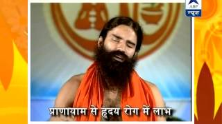 Baba Ramdev's Yog Yatra: Yoga to cure heart problems thumbnail