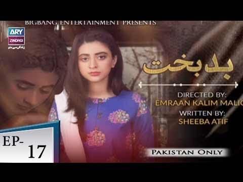 Badbakht - Episode 17 - ARY Zindagi Drama