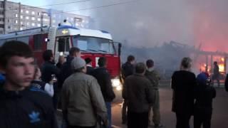 Пожар в Минусинске 25.04.2017 Часть 5