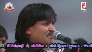 Download Suresh Raval Gujarati Dayro 2016 Gayatri Asram Gadhethad Live Santvani MP3 song and Music Video