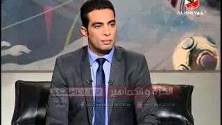 حمادة المصرى ودور اللجنة الاولمبية فى قضية حل مجلس الاهلى