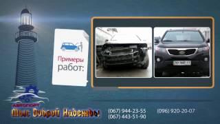 Диагностика и ремонт авто, СТО на Оболони (Киев). Автосервис
