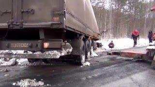 Эвакуация груженого МАЗа на Московском тракте около Решёт