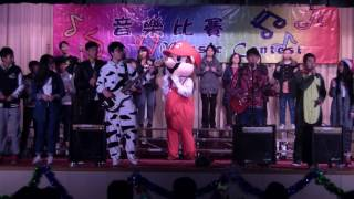2015-2016 鳳溪第一中學 社際音樂比賽 謙社