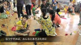 ヨコハマコドモ放送局(仮) Thumbnail