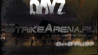 видео Аrma 2 EPOCH, DayZ