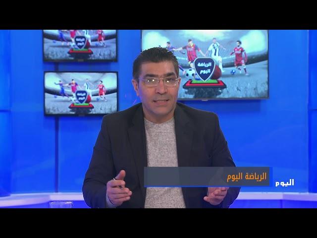 قمة باسكية في نهائي كأس ملك إسبانيا وسطوة عربية على دوري أبطال إفريقيا والصراع مستمربالدوري السوري