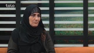 بامداد خوش - سخن زن - صحبت با وحیده عدالتجو در مورد فعالیت های ریاست جندر وزارت مبارزه با مواد مخدر
