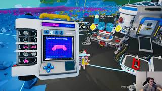 Astroneer by TaeR, Wycc, Beast, PagY [10.03.18] Part 2
