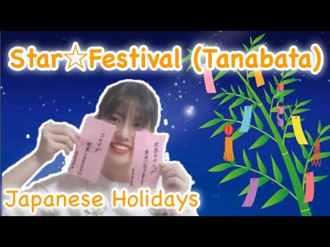 What is tanabata
