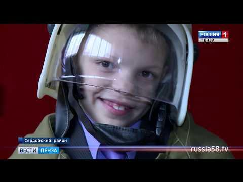 Восьмилетний герой из Сердобска спас из огня троих детей