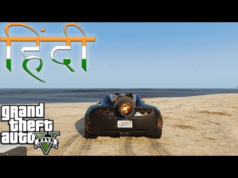 GTA 5 RACE HINDI #23