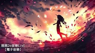 Sublab - Rose (feat. Mads)