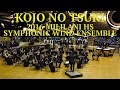 Download Kojo No Tsuki (Castle In The Moonlight)   Mililani HS SWE   2016 CDBF North POB   MultiCam MP3 song and Music Video