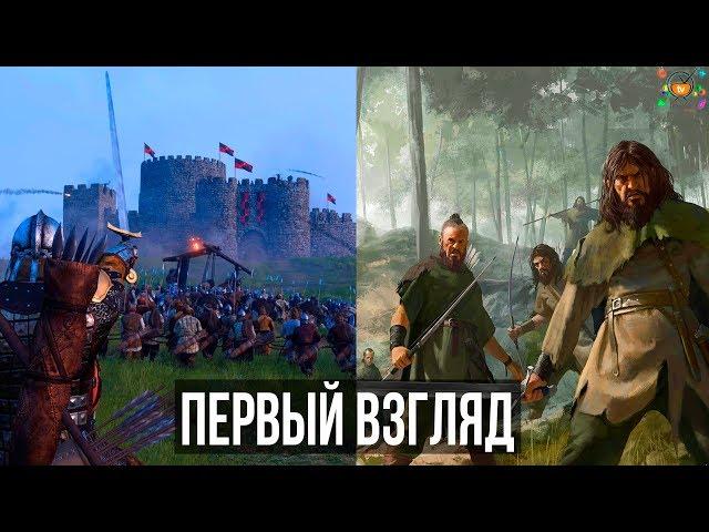 Mount & Blade 2: Bannerlord (видео)