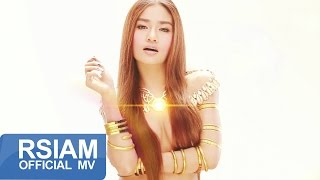 Official MV เมรี กระแต กระต่าย อาร์ สยาม Project ชาย เมืองสิงห์ Kratae Kratay Rsiam