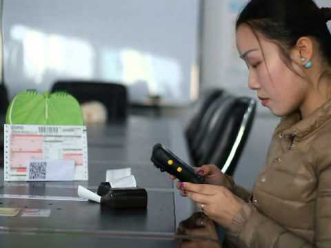 Android PDA Barcode scanner(if you need this terminal ,contact SKYPE: zkc-lina)