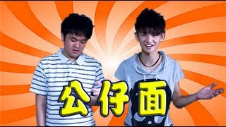 Cooking HayHay Eminleo教你整 公仔面 #10