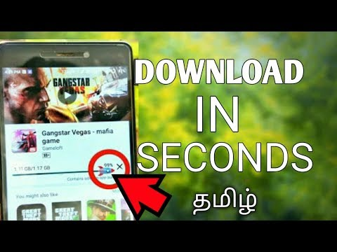 How To Download Any App In Less Than Second || Tamil