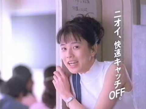 坂井真紀 エイトフォー CM スチル画像。CM動画を再生できます。