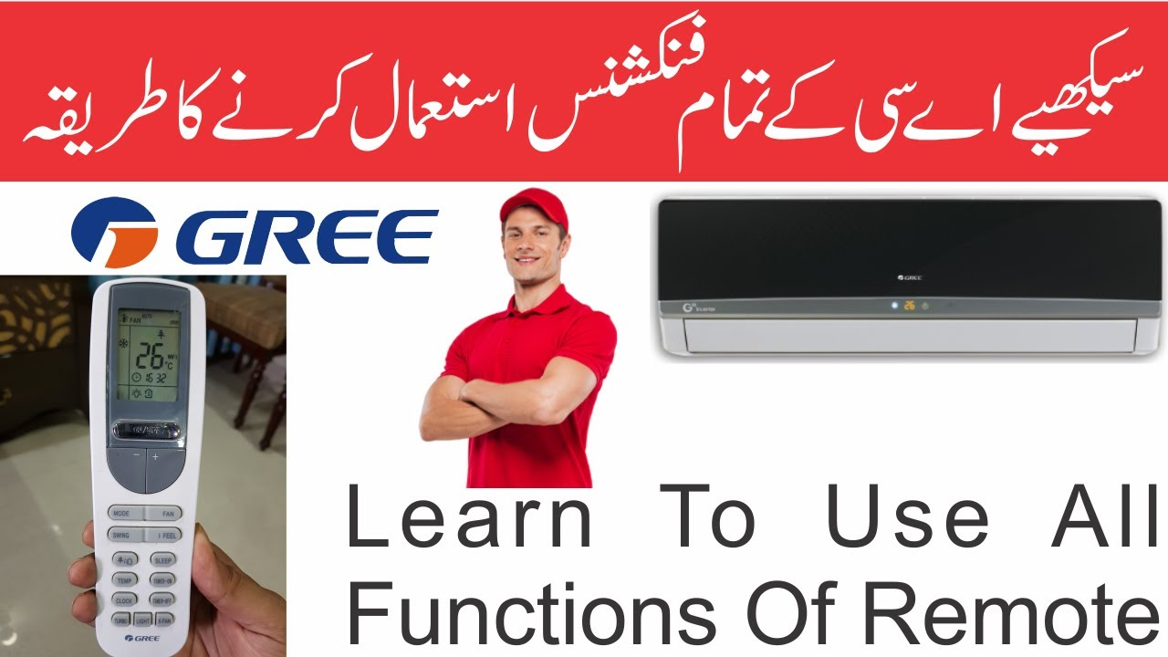 How To Use Gree Split AC Remote Control (Urdu)