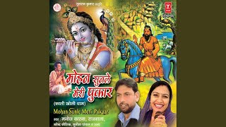 Jagmag - Jagmag Jyot Jagi Hai (Aarti)