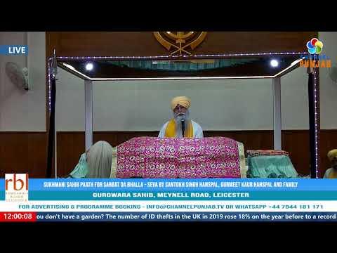 Sukhmani Sahib Paath for Sarbat Da Bhalla - Seva by Santokh Singh Hanspal, Gurmeet Kaur Hanspal