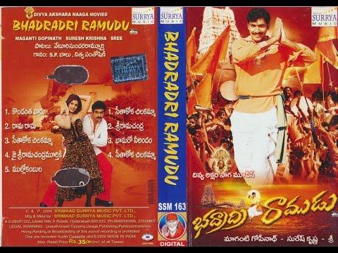 Bhadradri Ramudu  2004,  Rama Rama