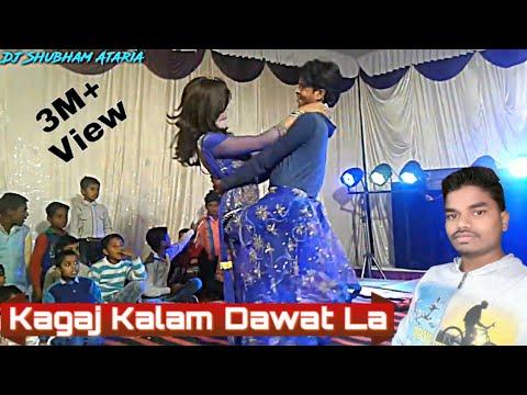 Kagaj Kalam Dawat La Stage Joda Danse
