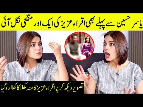 Another Engagement Of Iqra Aziz Came Out | Iqra Aziz Interview | Desi Tv