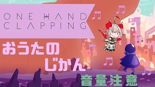 [LIVE] 【OneHandClapping】📛魔界ノりりむとあそぼう🍼♯6【にじさんじゲーマーズ】