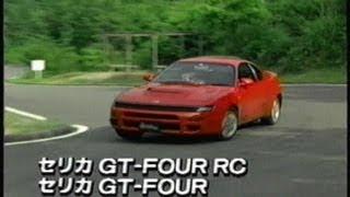 Best Motoring エボリューションモデル大研究 【'92~'93最強のクルマ選び】 thumbnail