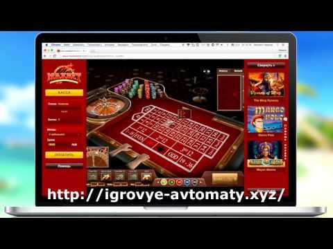 Сайты казино минск