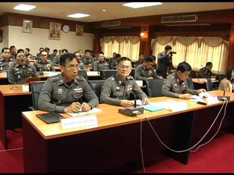 ตำรวจภูธรภาค 7 จัดการประชุมเร่งรัดและติดตามผลการปฎิบัติงานตามแผนปฎิบัติการแก้ไขปัญหายาเสพติด