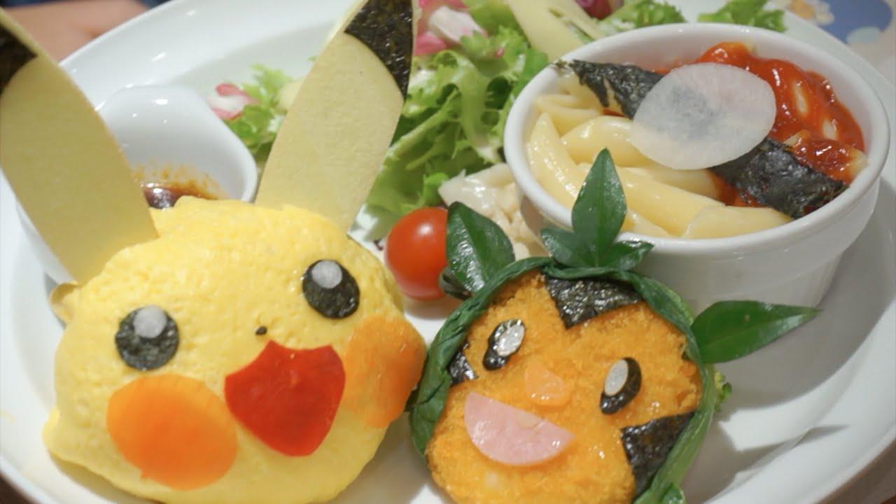 Pokemon cafe in ikebukuro japan youtube for Pokemon cuisine