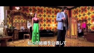 2013年3月16日全国順次公開 (ムビコレTOPはこちら) http://www.moviec...